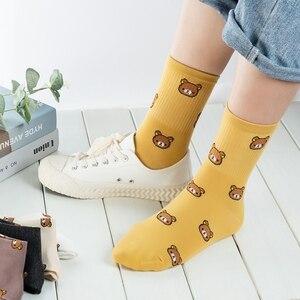 1 Pair of Cute cartoon women's pure Cotton socks Harajuku Colorful Kawaii Full Sock Fashion bear Animals Comfortable Sox