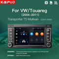 Мультимедийная Автомагнитола Kapud DSP 4G 7 ''на Android 10 с GPS для VW/Volkswagen/Touareg/Transporter T5 Multivan Naviagtion