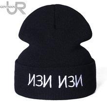 Yeni Unisex IZI IZI mektup nakış Beanie rahat kış şapka erkekler kadınlar için sıcak örme şapka düz renk Streetwear bere şapka