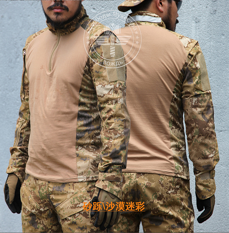 Emirates New Products Stalker Markings Camouflage Mixed Colors Tactical Shirt Quick-Dry Long-sleeved T-shirt Tactical Crew Neck