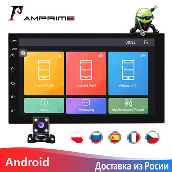 AMPrime 2 din Car Radio Multimedia Player 7'' Android GPS Receiver FM Mirror Link Audio Stereo For Volkswagen Nissan Autoradio image