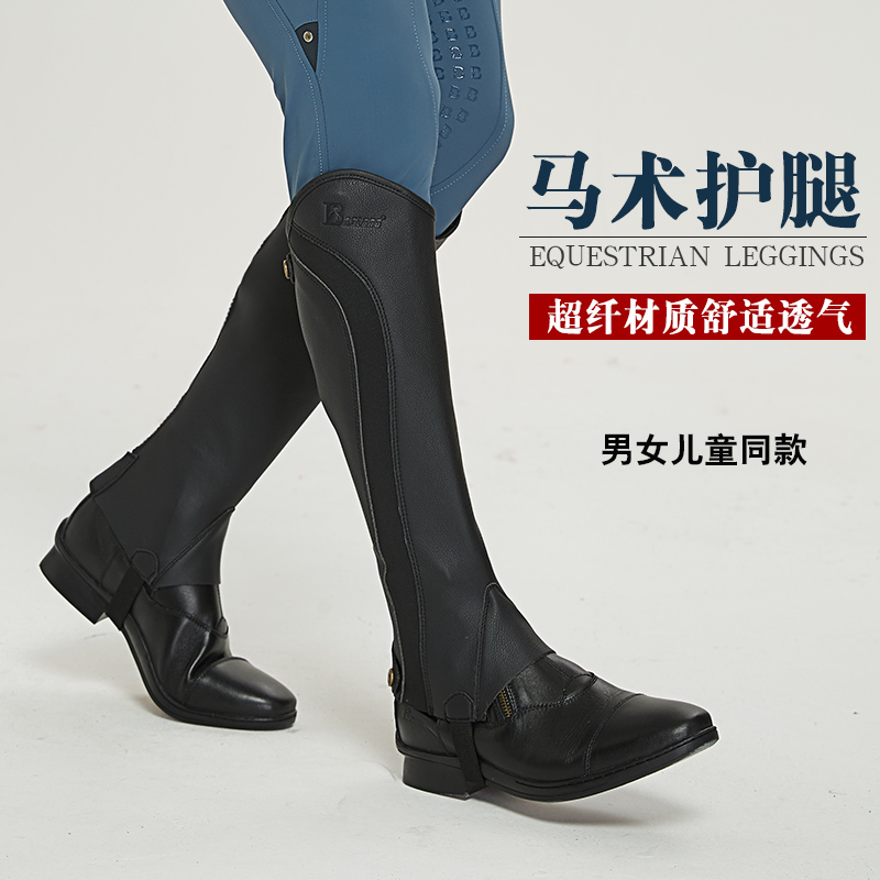Adult Child Equestrian Leggings Equestrian Equipment