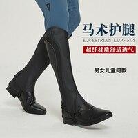 Adult Child Equestrian Leggings Equestrian equipment