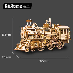 Robotime If Guest Wood Machinery Drive Assembled Model Steam Locomotive Creative Gift Decoration DIY