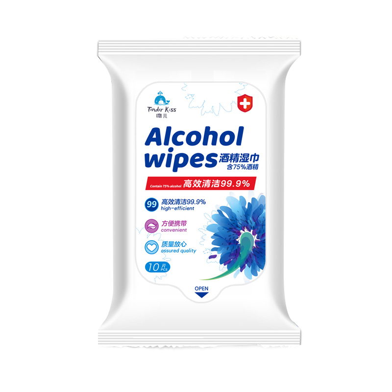 2 Packs 75% Alcohol Wipes Disinfection 10pcs Convenient Hands Wash Medical Grade 75 Degree Alcohol Cotton Disinfection Wet Towel