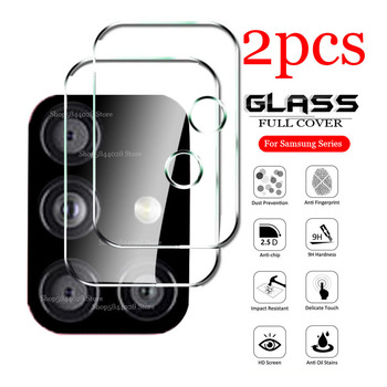 2-pcs-protective-glass-on-for-samsung-galaxy-a51-5g-sm-a516f-dsn-sm-a516n-camera-lens-screen-protectors-safety-tempered-gla-film
