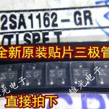 10PCS 2SA1162-GR 2SA1162 :SG SOT23 New and original