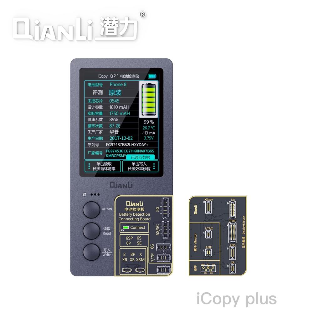 QIANLI iCopy Plus LCD Screen Photometer For iphone 7 8 8P X XR XS Max Photosensitive Original Color Battery Repair Programmer