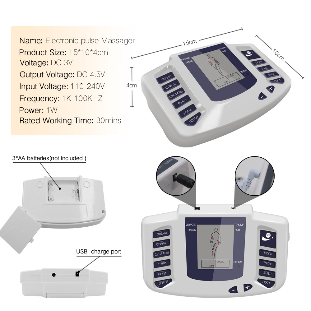 12 Buttons Electric herald Tens Muscle Stimulator Ems Acupuncture Body Massage Digital Therapy Machine Electrostimulator 3