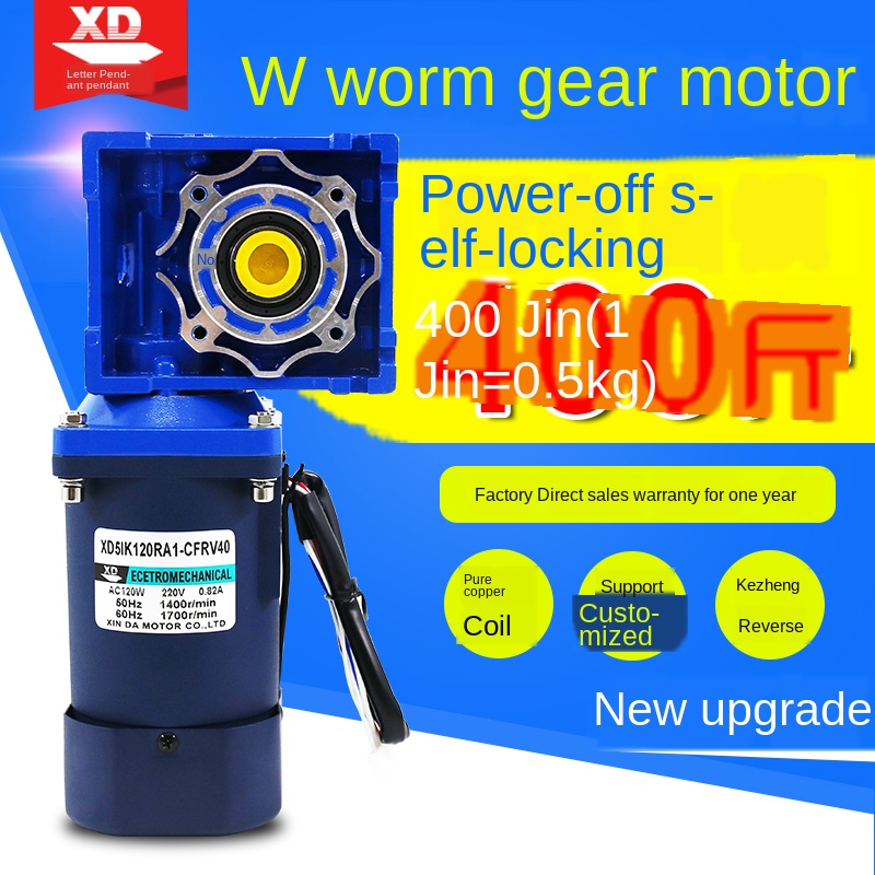 220V AC geared motor 120W speed regulation large torque motor RV30/RV40 worm gear reduction low speed motor 17.5rpm-280rpm