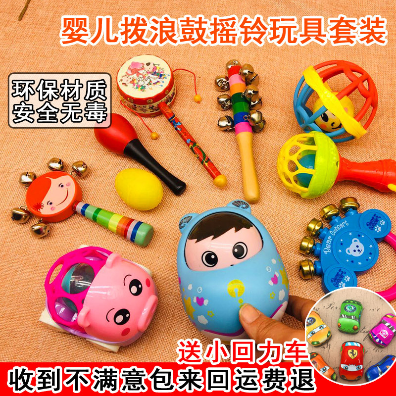 Wave Rattle Traditional Newborn Infant Boys And Girls Baby 0-1-Year-Old-Bite Rattle Grip Training Toy