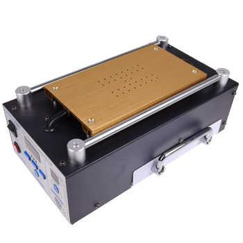 YIHUA 946D LCD Separator Built-In Vacuum Pump Phone Glass Split Screen Repair Separation Machine AC110V/220V