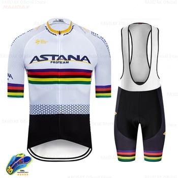 Camiseta de ciclismo 2020 equipo profesional astanas bicicleta Jersey conjunto transpirable deporte...