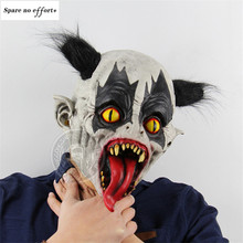 Mutant Bat Clown Scary Halloween Mask Horror Bar Dance Party Room Escape Props Halloween Headdress Halloween Role Playing