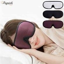 3D masque pour les yeux de sommeil bloquer la lumière doux rembourré voyage ombre couverture repos Relax sommeil bandeau yeux couverture masque de sommeil Eye patch