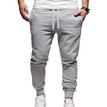 Мужские спортивные штаны для фитнеса и бега, брюки для бодибилдинга, для спортзала и бега, осень 2020