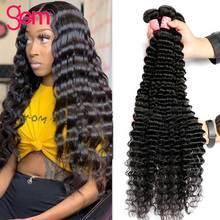 Deep Wave Bundles 30 Inch Curly Wave 4 / 3 Bundle Deals GEM Hair long Brazilian Hair Weave Deep Curly Bundles Human Hair Bundles