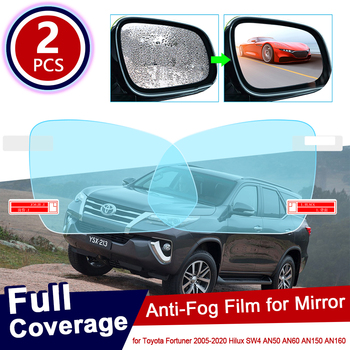 for Toyota Fortuner 2005~2020 Hilux SW4 AN50 AN60 AN150 AN160 AN 50 60 150 160 Anti Fog Film Rearview Mirror Accessories 2016 image