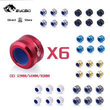 6 pçs/lote Bykski Anti-off Encaixe Do Tubo Rígido G1/Mão de Compressão Para OD12 4/14/16MM Acylic/PETG/PMMA Tubo Resfriador De Água MOD B-FTHTJ