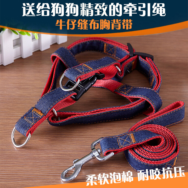 Suspender Strap Puppy Lanyard Cowboy Chest Pet Traction Dog Chain Dog Lanyard Sub-Large And Medium Small Dogs Unscalable Univers