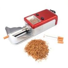 8mm Inject Tube Cigarette Electric Automatic Cigarette Rolling Machine Tobacco Roller Maker Accessor