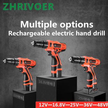 25V digital dual speed impact multifunctional wireless charging electric hand drill lithium battery mini electric screwdriver