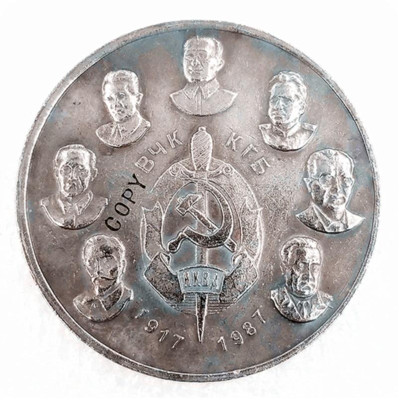 1917-1987 rússia 1 rublo comemorativa cópia moeda