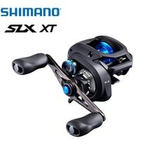 נמוך דיג SLX 151