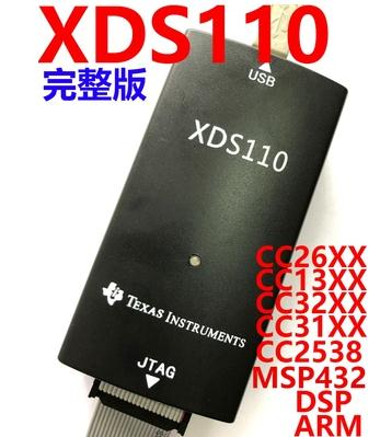 TMDSEMU110-U Ti XDS110 JTAG Debug Probe Emulation Download Downloader