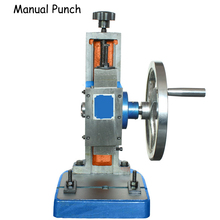 Manual punching machine manual press small desktop simple