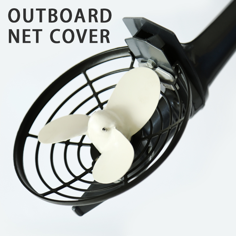 Outboard Engine Propeller Net Cover Fishing Boat Propulsion Rubber Boat Motor Protection Cover