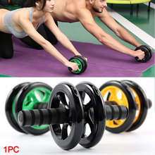 Abdominal Exercise With Knee Mat Roller Wheel Equipment Unisex Ergonomic Design Double Muscle Training Workout Gym Fitness Home