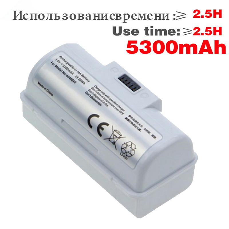 Good quality 5300mAh 3.7V Replacement battery for iRobot Braava Jet 240 241 244 robot cleaner parts accessoies not mop