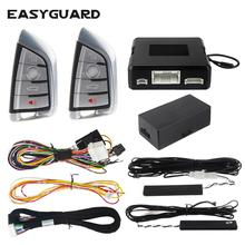 EASYGUARD pke car alarm remote start stop compatible with BM
