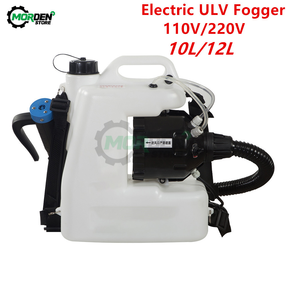 AC 220V/110V 1400W 12L/10L Knapsack Electric ULV Fogger Sprayer Mosquito Killer Disinfection Machine Insecticide Atomizer