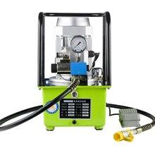 0,75 кВт 220 В 7л ультра-высокого давления Электрический плунжерный насос топливный бак интегрированный литьевой гидравлический насос с электромагнитным клапаном