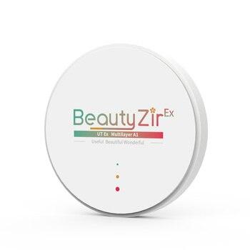 UT extreme  14/16mm new product  ultra translucency high strength dental zirconia discs UT EX