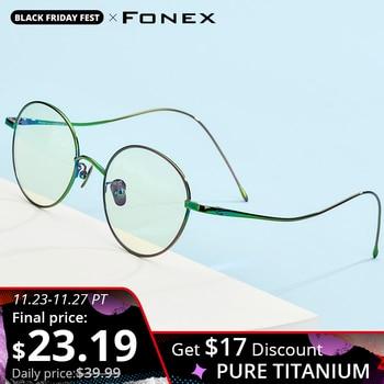 FONEX Anti Blue Light Blocking Glasses Women 2020 New Vintage Round Antiblue Rays Computer Pure Titanium Eyeglasses Men FAB017