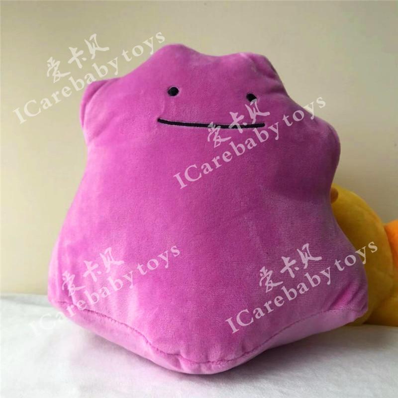 Ditto Plush Stuffed Animal Toy - 8