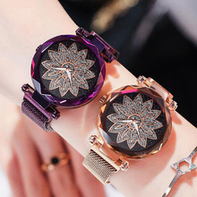 Fashion Women Flower Watch Magnetic Luxury Diamond Female Clock Ladies Dress Quartz Crystal Wrist Watches relogio feminino 2019