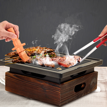 Korean Japanese BBQ Grill Portable Non-stick Food Carbon Furnace Aluminum Alloy Barbecue Stove Household Cooking Stove