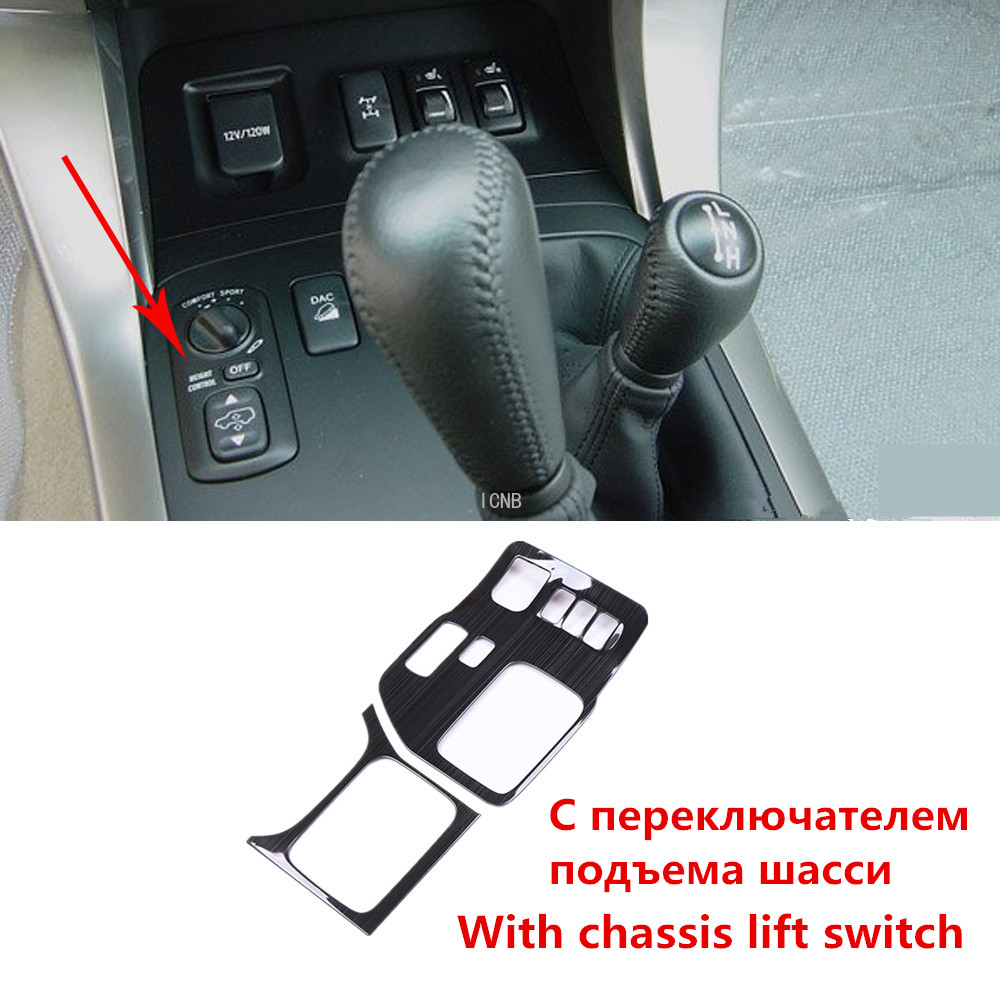 Shift Panel for <font><b>Toyota</b></font> Land Cruiser <font><b>Prado</b></font> 120 2003 2004 2005 2006 2007 2008 2009 Stainless Steel <font><b>Accessories</b></font> image