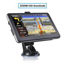 7-дюймовый Gps навигатор, портативный навигатор 8 ГБ-256 МБ + солнцезащитный Gps навигатор Navi навигация устройство карты Грузовик Авто сенсорный ...