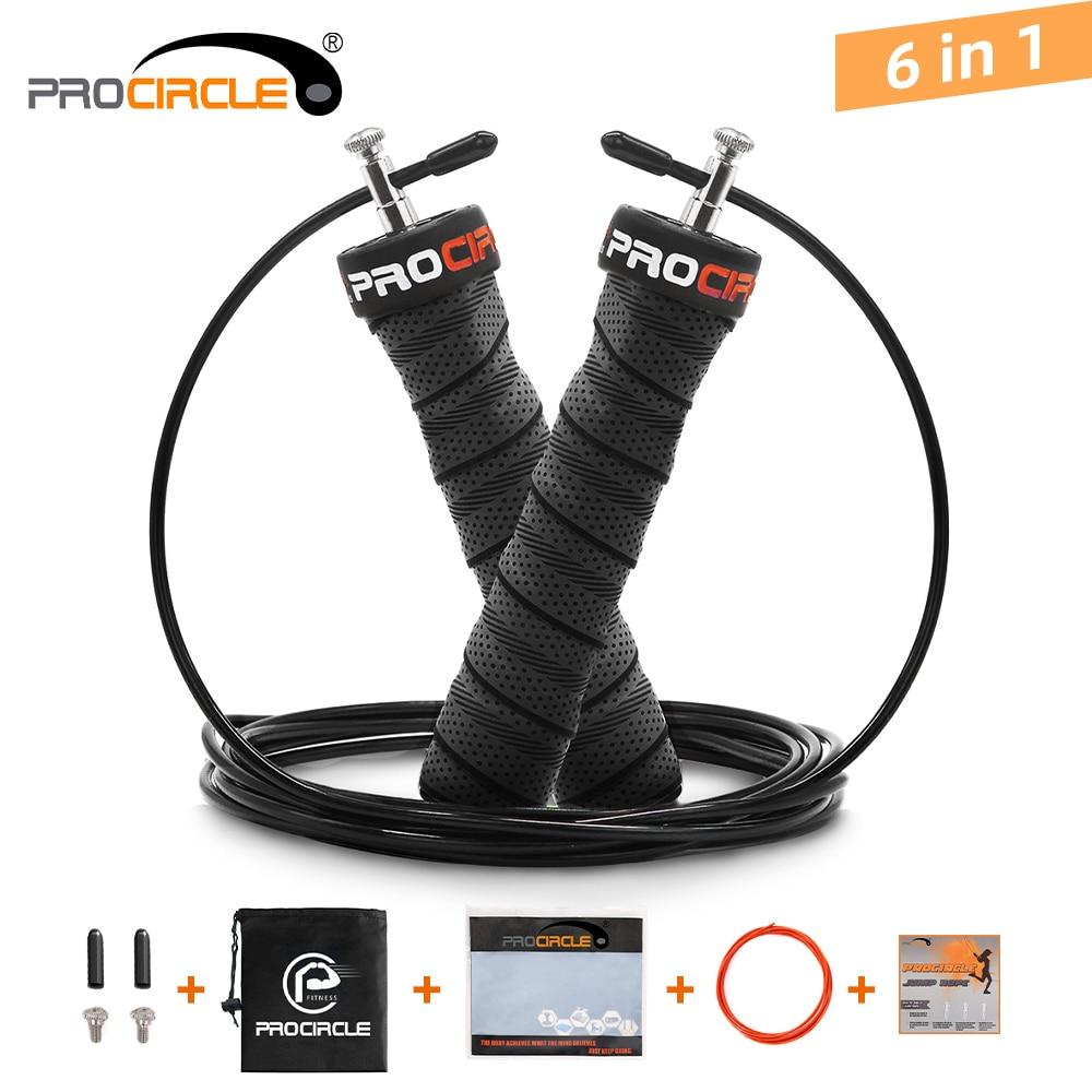 Скакалка спортивная для кроссфита скоростная скакалка скорость и взвешенные скакалки Регулируемый трос скакалка с дополнительной кабельн...