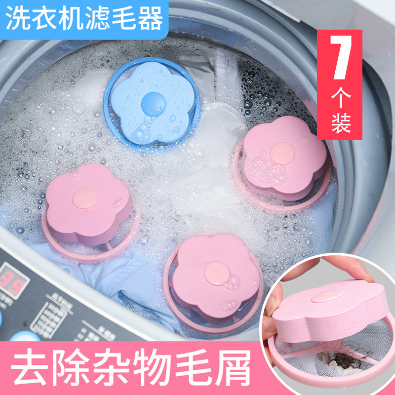 Washing Machine Filter Screen Bag Hair Remover Laundry Bag Floating Hair Useful Product With Suction Hair Universal Versatile Pr