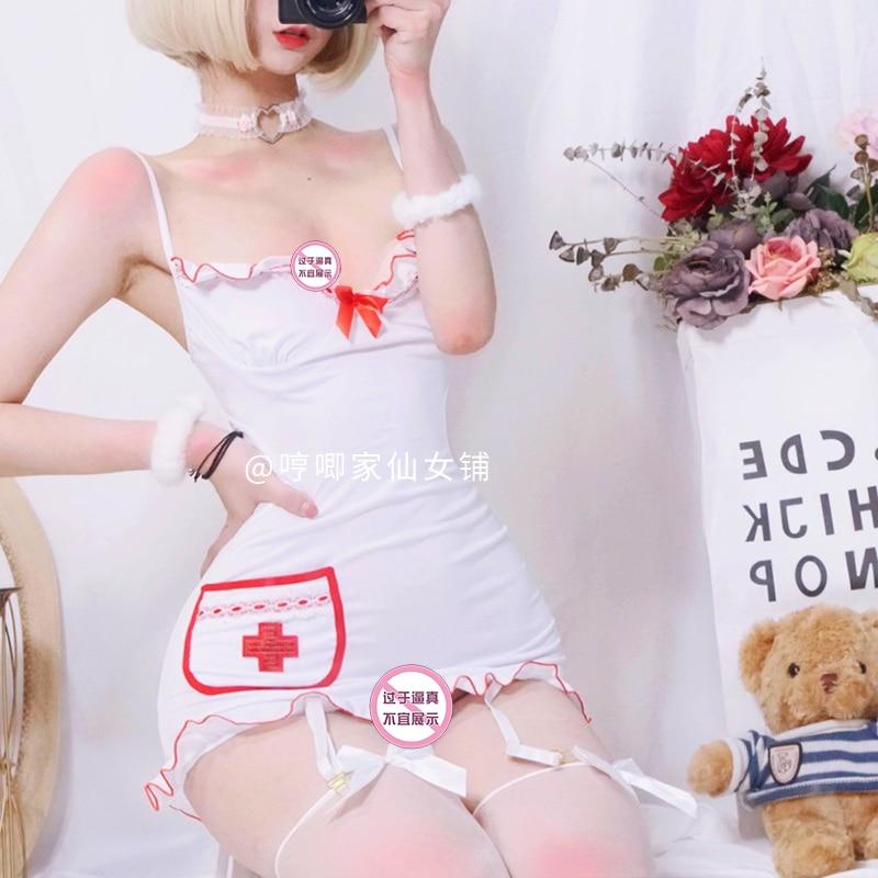 Verpleegkundige Sexy Kostuums Maid Uniform Cosplay Lingerie Japanse Vrouwen Babydoll Rollenspel Erotische Jurk G-string Ropa Sexy Para El Sexo