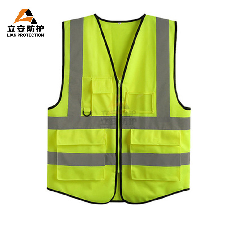 Li 'An Safety Reflective Vest Labor Safety Waistcoat Workers Construction Reflective Clothing Protective Vest Multi-pockets Refl