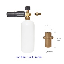Snow Foam Lance,High Pressure,Foam Generator,For Karcher K Series K2 K3 K4 K5 K6 K7,Car Washer,Foam Gun цена и фото