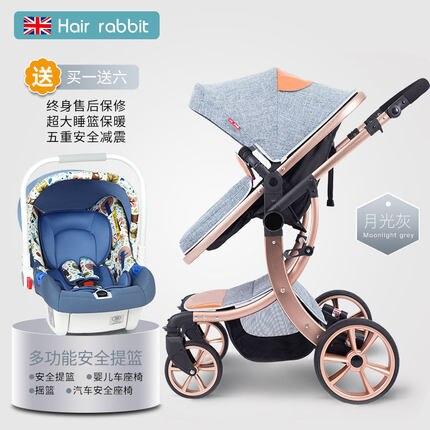 High Landscape Ttwo-way Stroller Can Sit Reclining Folding Four Seasons Shock Newborn baby stroller