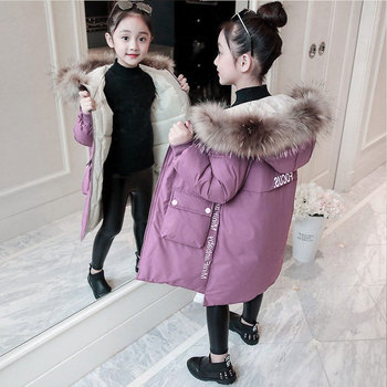 Girl Winter Down Jacket Clothes Kids Warm Thicken Hooded Big Fur Collar Parka Coats Outwear -30 Degrees Girls Long Clothing